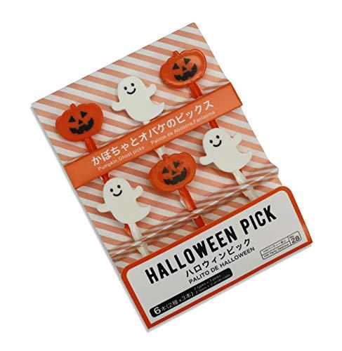 Süße japanische Essens-Picks für Kinder, Bento Box Lunch, Halloween-Geister und Kürbisse