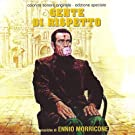 Gente di rispetto (Original Motion Picture Soundtrack)