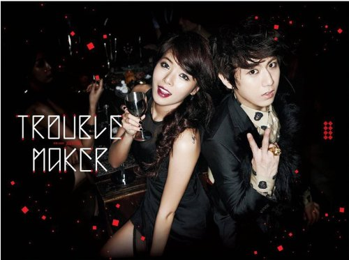 Kpop CD, TROUBLE MAKER JS&HYUNA 4MINUTE BEAST K-POP CD + FREE GIFT (Hyuna Folded POSTER + Softbay mask pack Sheet *New*