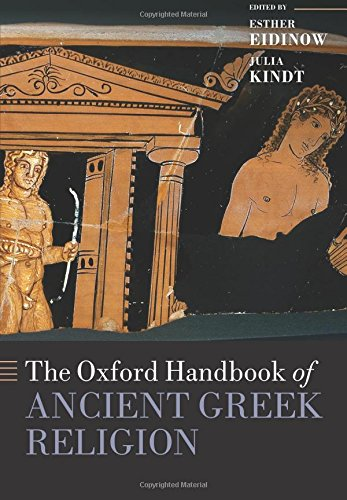 the religious systems of ancient greeks and romans religion essay Ancient political philosophy is understood here to mean ancient greek and roman thought from the classical period of greek thought in the fifth century bce to the end of the roman empire in the west in the fifth century ce, excluding the rise of christian ideas about politics during that period.