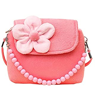 Aikesi Cute Bags for Little Girl Handbag Coin Purse Princess Package Shoulder Bags for Kids' Gift 1Pcs