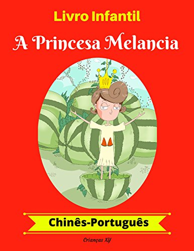 Livro Infantil: A Princesa Melancia (Chinês-Português) (Chinês-Português Livro Infantil Bilíngue 1) (Portuguese Edition)