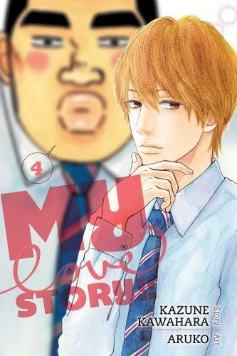 MY LOVE STORY GN VOL 04