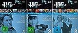 Polizeiruf 110 - BR-Box 1-3 (9 DVDs)