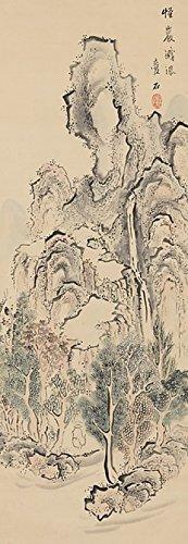 Cascading Rock (Aiseki – Fantastic Rocks with Cascading Waterfall; Fishing Boats by a Lake Hamlet Kunstdruck (45,72 x 60,96 cm))