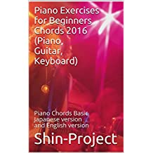 Piano Chords Basic Japanese version and English version (Japanese Edition)