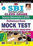 #8: SBI CLERK GRADE (JUNIOR ASSOCIATES (CSS)) PRELIMINARY EXAM MOCK TEST-ENGLISH
