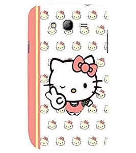 printtech Cute Cat Back Case Cover for Samsung Galaxy Grand Neo Plus::Samsung Galaxy Grand Neo Plus i9060i