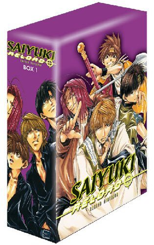 saiyuki-reload-box-1-vol-1-4