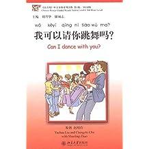 Wo keyi qing ni tiaowu ma? / Can I dance with you?: Chinese Breeze Graded Reader Series - Level 1: 300 Words Level /Hanyu feng zhongwen fenji xilie duwu di-yi ji: 301 ci ji