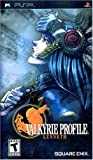 Cheapest Valkyrie Profile: Lenneth on PSP