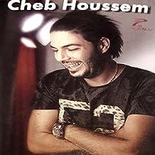 MP3 CHEB HOUSSEM NTI 3ACHQEK S3IB GRATUIT