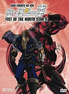 Fist of the North Star, Vol. 02 (Digi Version) [Limited Edition]