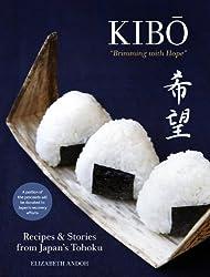 Kibo (