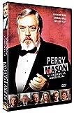 Perry Mason: El Caso de la Moda Fatal (Perry Mason: The Case of the Fatal Fashion) 1991 [DVD]