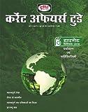 Drishti Current Affairs Today (Hindi) - May 2018