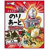 Shozen oficina central Noria y Ultraman 13 cortan cuatro