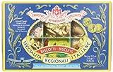 Chiostro di Saronno Specialità Biscotti Assortiti Amaretti Classici Amaretti Soft Cantuccini al Cioccolato Cantuccini Canestrelli Baci di Saronno Specialità Regionali Italiane - 1 x 210 Gram