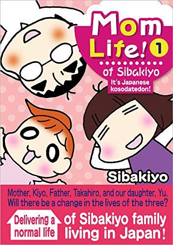 Mom life of Sibakiyo 1【It's Japanese kosodatedon!】 (English Edition)