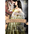 Dilemma In Yellow Silk (The Emperors Of London Book 5)