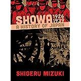 Showa 1926-1939: A History of Japan (Showa: A History of Japan, 1)