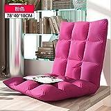 Dngy*persona perezoso sofá cama individual de esterilla de tatami, abatir el respaldo del asiento de la ventana flotante asiento sofá sillas , la gente perezosa pequeña rosa