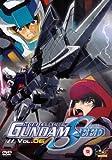 Mobile Suit Gundam Seed - Vol. 6 [DVD]