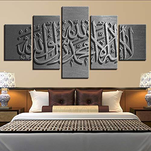 jixiaosheng Leinwand Wandkunst Bilder Home Decor 5 Stücke Silbrig Islam Allah The Qur'An Malerei Modulare HD Druckt Muslim Religion Poster-40x60cmx2 40x80cmx2 40x100cmx1