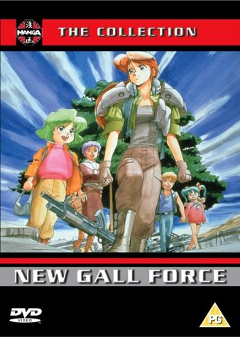 new-gall-force-vols-1-3-1990-dvd