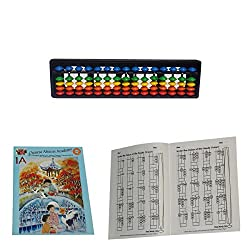 ABIRIA 15 ROD MULTICOLOR ABACUS KIT WITH 2 WORK BOOKS