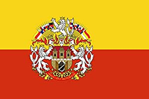 magFlags Flagge: Medium Prague | Querformat Fahne | 0.96m² | 80x120cm » Fahne 100% Made in Germany