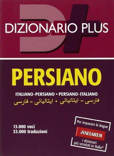 dizionario-persiano-italiano-persiano-persiano-italiano