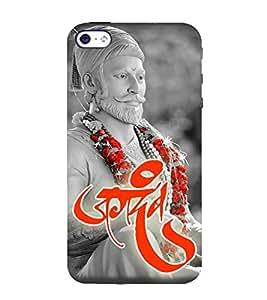 FUSON Chatrapati Hivaji Maharaj Idol 3D Hard Polycarbonate Designer Back Case Cover for Apple iPhone 4S