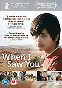 When I Saw You [DVD]