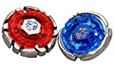 #5: Toyshine 2 in 1 Beyblades Metal Fighter with Metal Fight Ring 2 Launchers, and Stadium