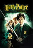 Picture Of Harry Potter And The Chamber Of Secrets [2002] [VHS]