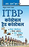 ITBP-Constable/Head Constable Recruitment Exam Guide: Radio Operator, Radio Technician, Motor Mechanic, Line Man, Driver (Popular Master Guide)