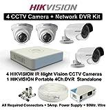 Hikvision Full HD (2MP) 4 CCTV Camera & 4Ch.Full HD DVR Kit