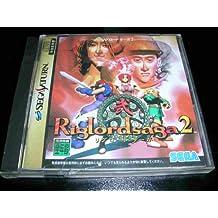 Riglord Saga 2 / Riglordsaga 2 *Japan Import Sega Saturn*