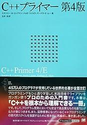 C++ puraimaÌ