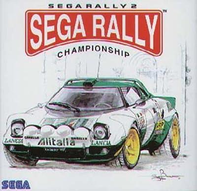Sega Rally 2 by Sega