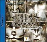 Kiss Psycho Circus -