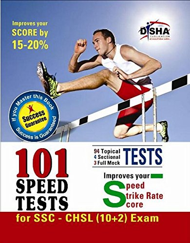 SSC 10+2 Combined Higher Secondary Level (CHSL) 101 Speed Tests with Success Guarantee