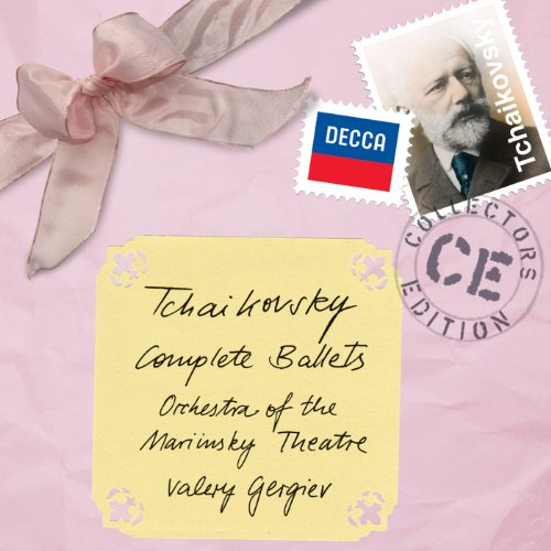 Tchaikovsky: The Nutcracker, Op.71, TH.14 / Act 2 - No. 12e Dance of the Reed Pipes