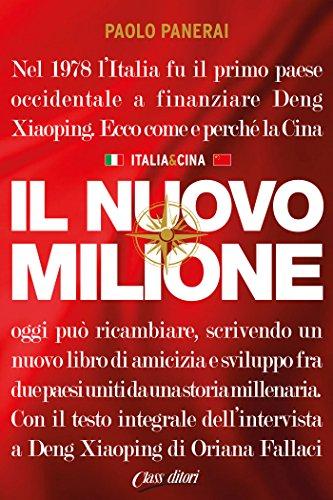 il-nuovo-milione