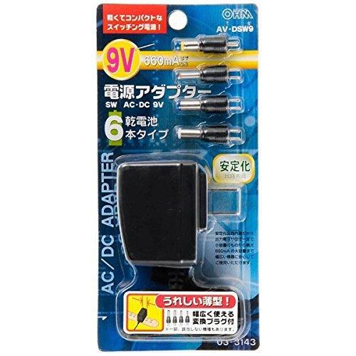 Type de sortie de commutation de l'adaptateur secteur universel 9V (japon importation)