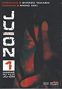 Ju-on Edition simple Tome 1