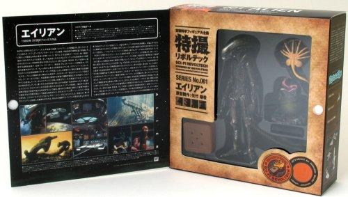 Alien Revoltech SciFi Super Poseable Action Figure #001 Alien Big Chap [Toy] (japan import) 6