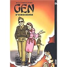 Gen d'Hiroshima Vol.4