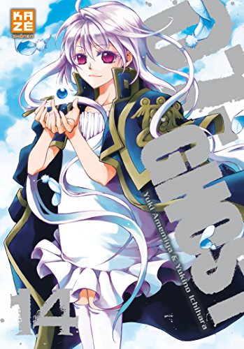 07-Ghost Edition simple Tome 14